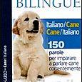 Dizionario bilingue  cane\ umano