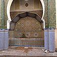 Una fontana nella medina di Fez
